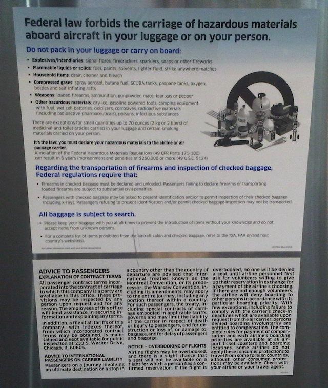 перечень товаров, запрещенных к перевозке в салоне самолета